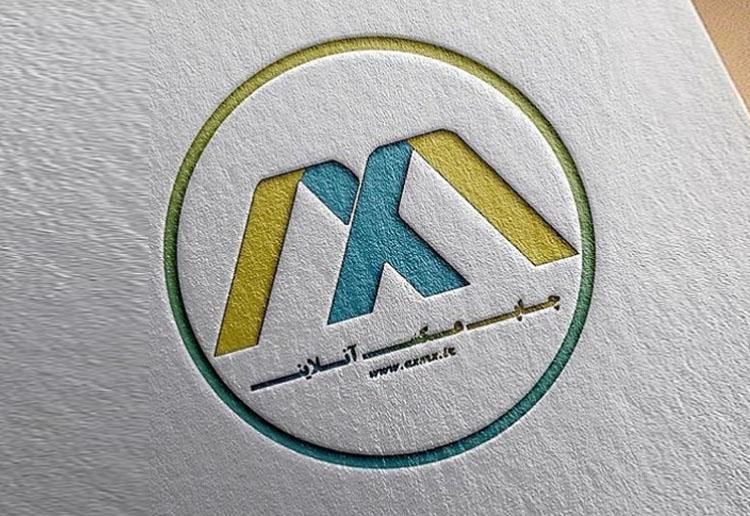 Design Logo AXMX
