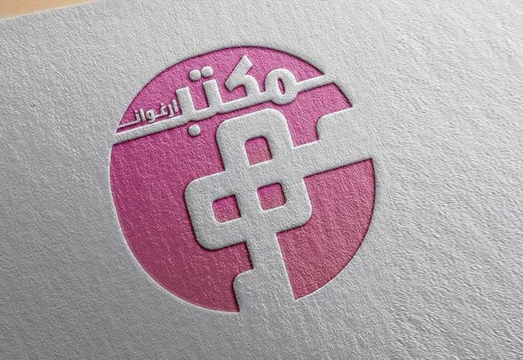 طراحی لوگو گروه آموزشی مکتب مهر ارغوان