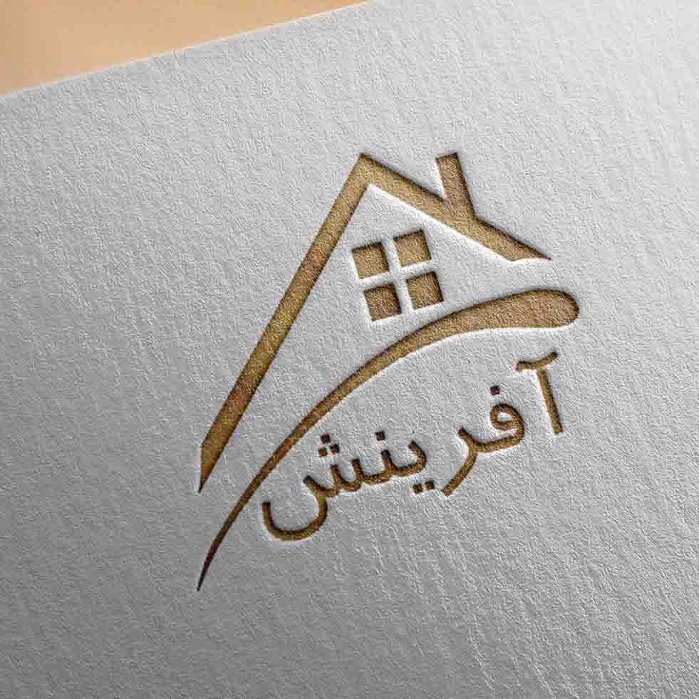 طراحی لوگو برای شرکت عمرانی ساختمانی آفرینش