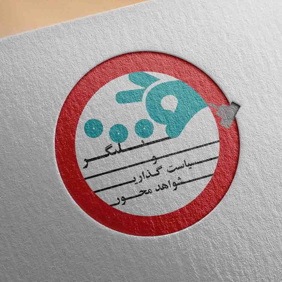 طراحی لوگو برای گروه پژوهشی تلنگر