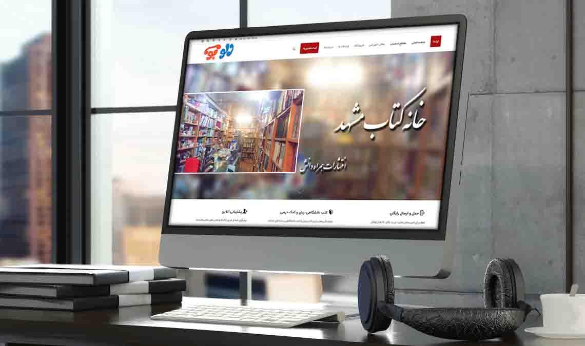 طراحی سایت الوبوک