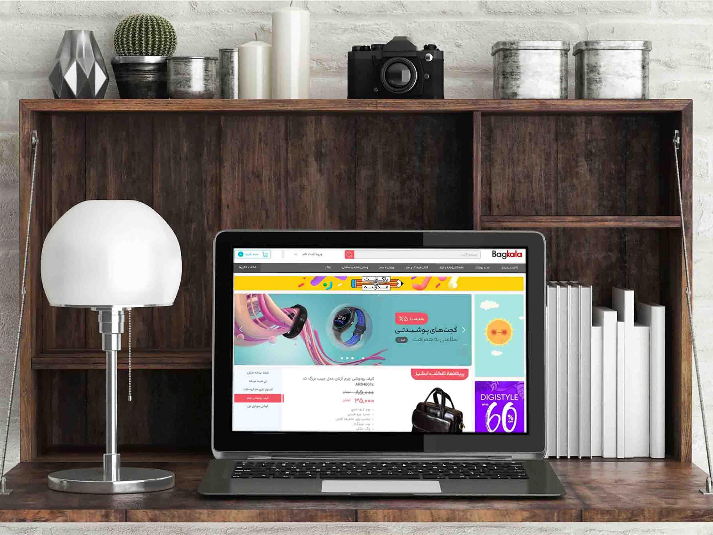 طراحی سایت بگ کالا